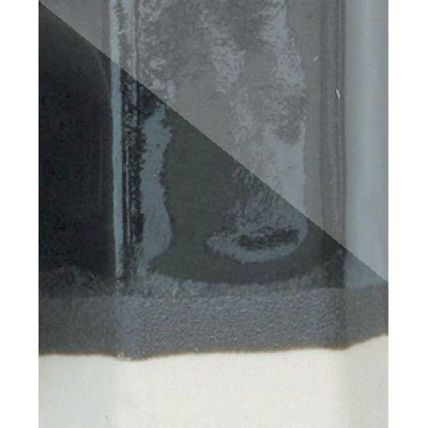 Scarva Decorating Slip: Black