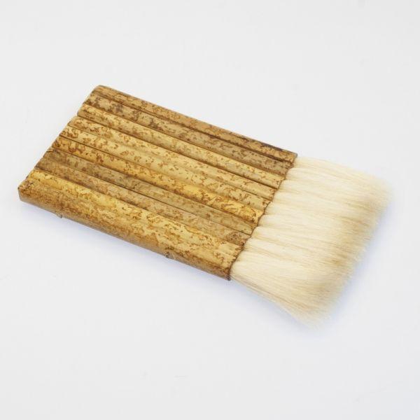 Haik Brush