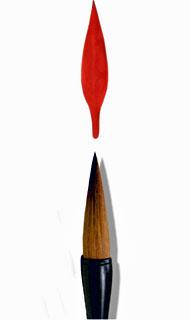 Mr Big Sweep brush
